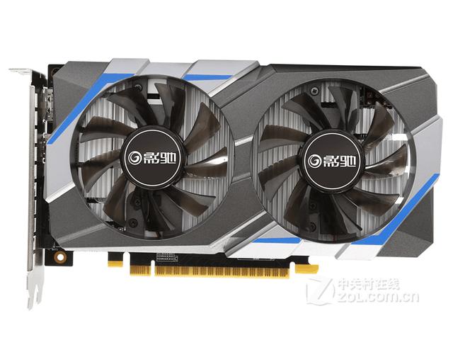 影驰GeForce GTX 1050Ti骁将 售1193元