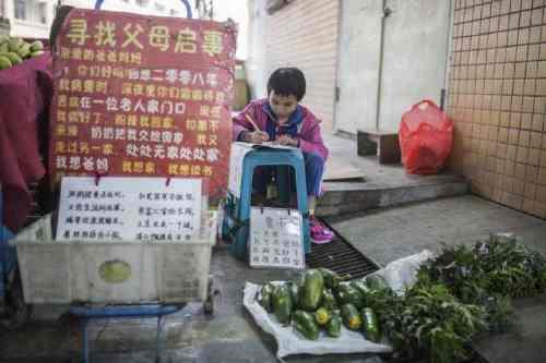 9岁女孩卖菜寻亲:失联的爸妈 你们在哪儿