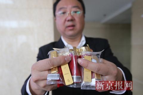 物流员工盗窃240部苹果手机 变卖后购金条藏家中
