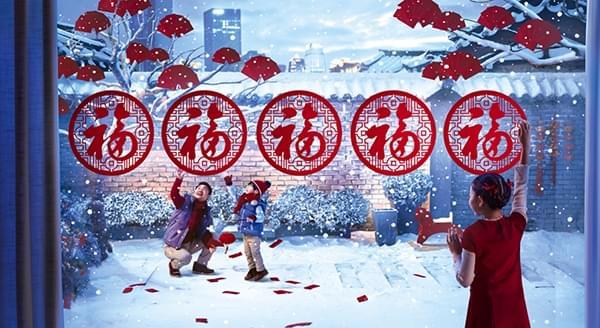 2017春节红包攻略:QQ出剑 支付宝接招的照片 - 1