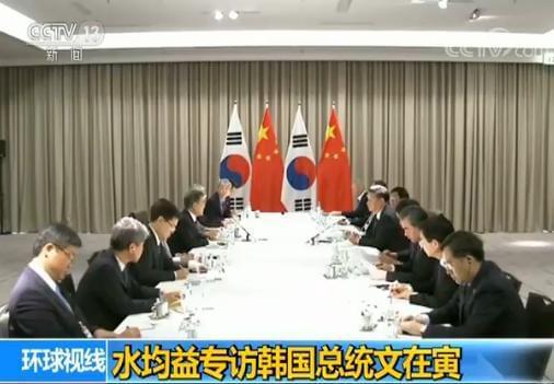 文在寅访华前谈萨德:有损中国安全 韩方需换位思考