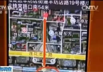 △信息贩子发来的定位图显示小王在北京西站附近