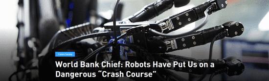 面对AI,世界银行行长说我们必须更多地投资于人