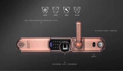 索仕顿智能指纹锁传承德国制造工艺,以细节制胜
