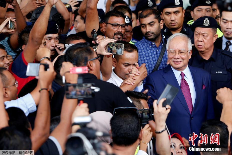 马前总理纳吉布当庭否认控罪 马媒:罪成或被判20年