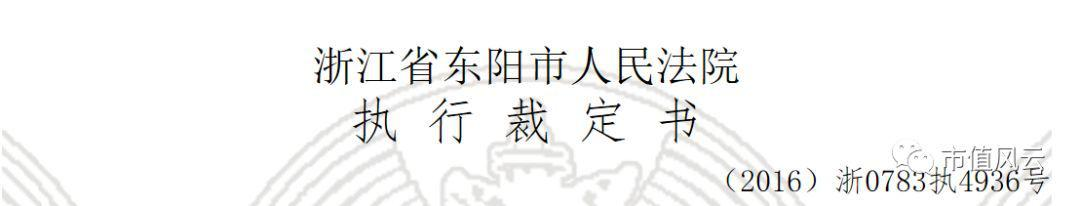 万字长文强烈质疑雏鹰农牧涉嫌严重财务舞弊