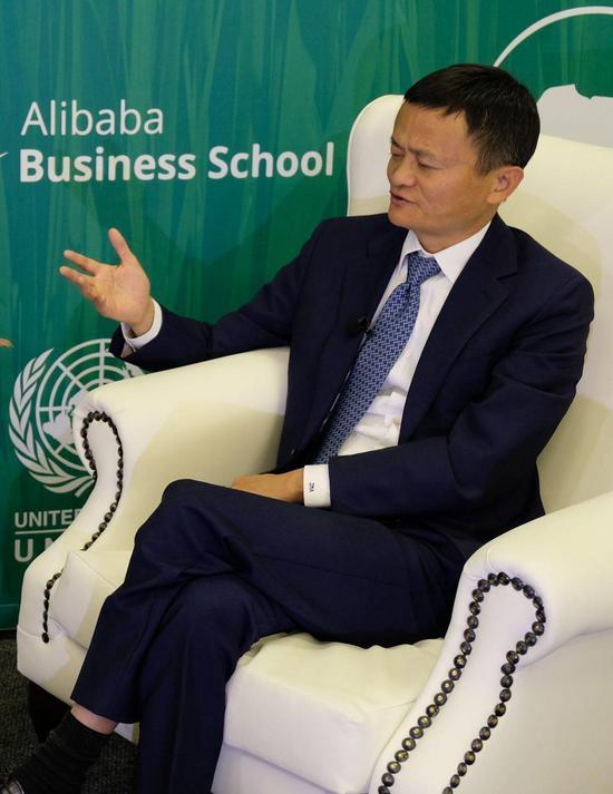 马云:非洲政府应鼓励年轻人创业 为初创企业减税