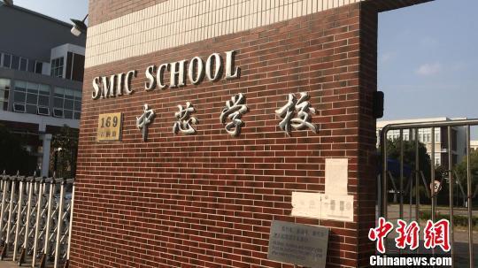 上海一国际学校食品变质问题跟踪:新供应商已入驻
