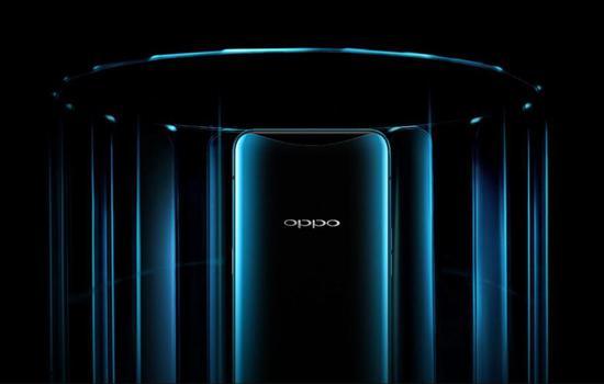 "Find X上市背后:OPPO用创新玩转未来""黑科技"""