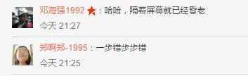 重庆最复杂立交导航看了会哭泣?高德地图:已率先上线