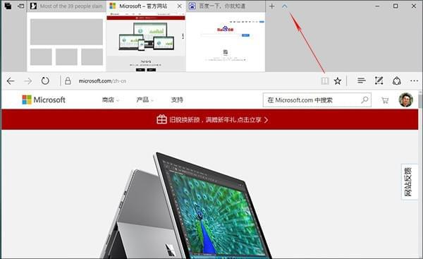 从泄露镜像看玄机 看2017年Windows 10的新变化的照片 - 17