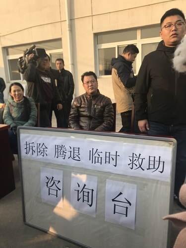 北京西红门临时救助政策:提供过渡性住宿和车票