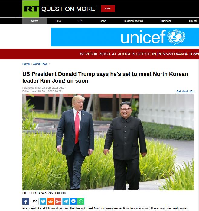 美国总统特朗普:将很快会见朝鲜领导人金正恩