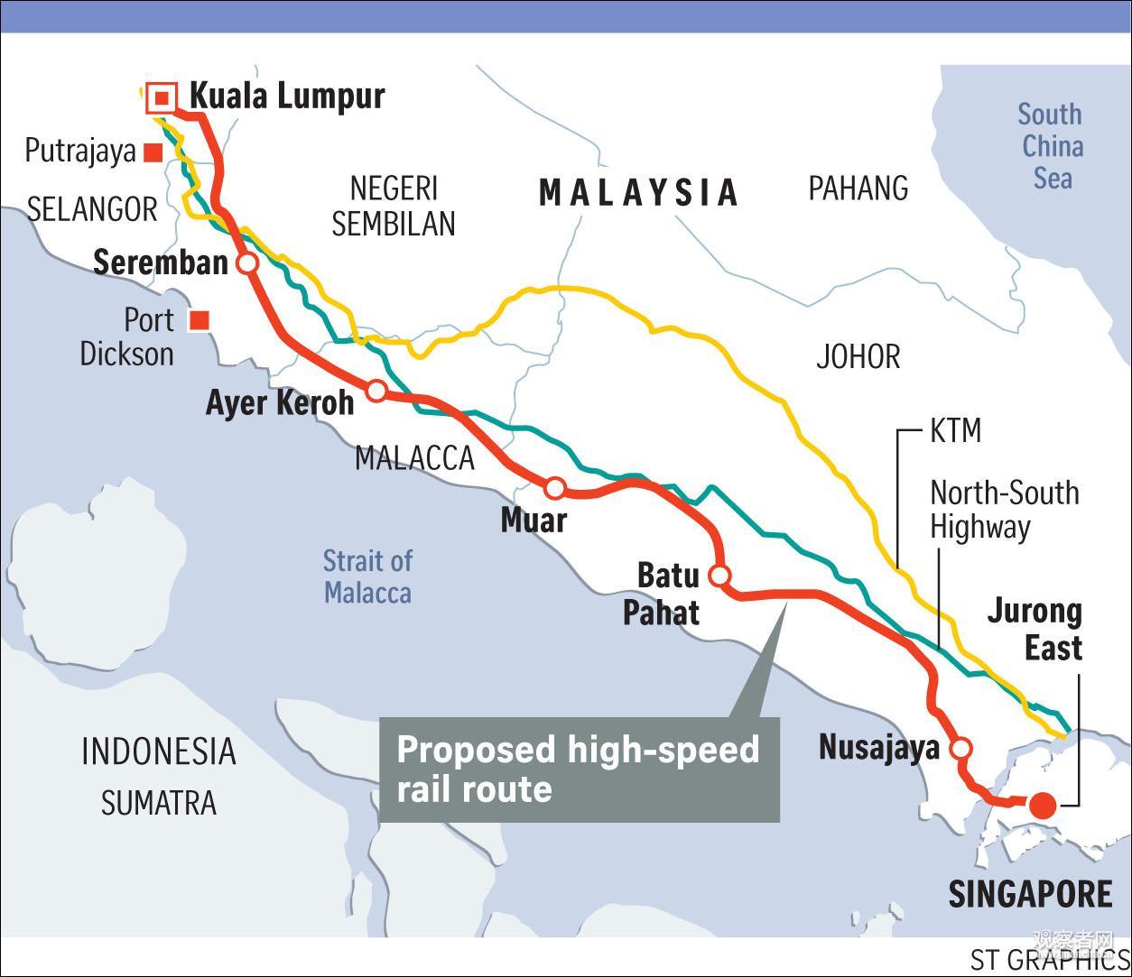 马来西亚突然叫停新马高铁项目 或赔数亿元