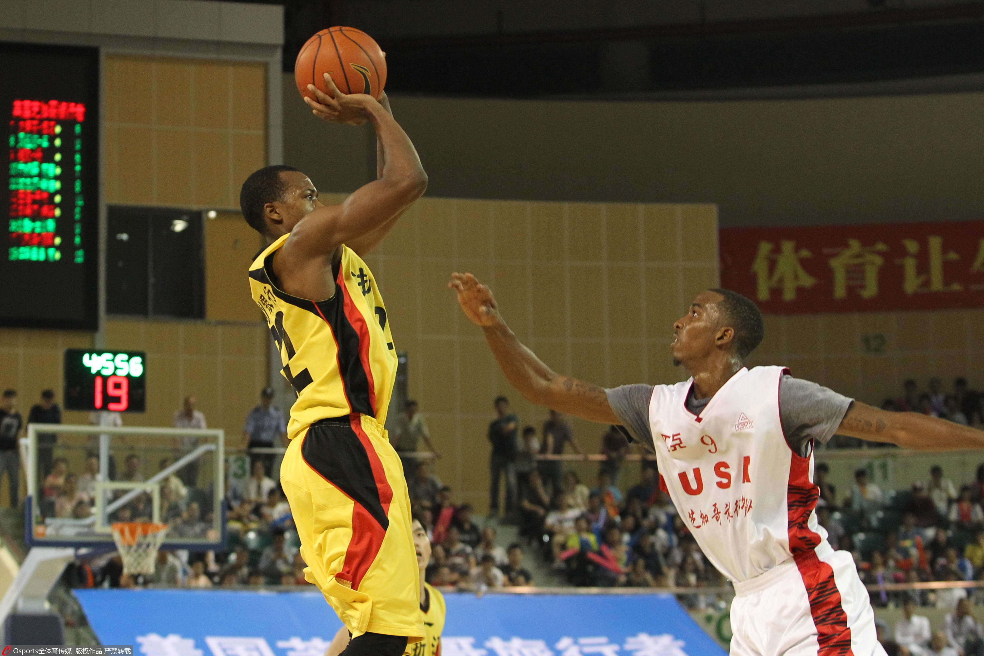 媒体回顾中国篮球职业化23年 姚明把改革拉回正轨