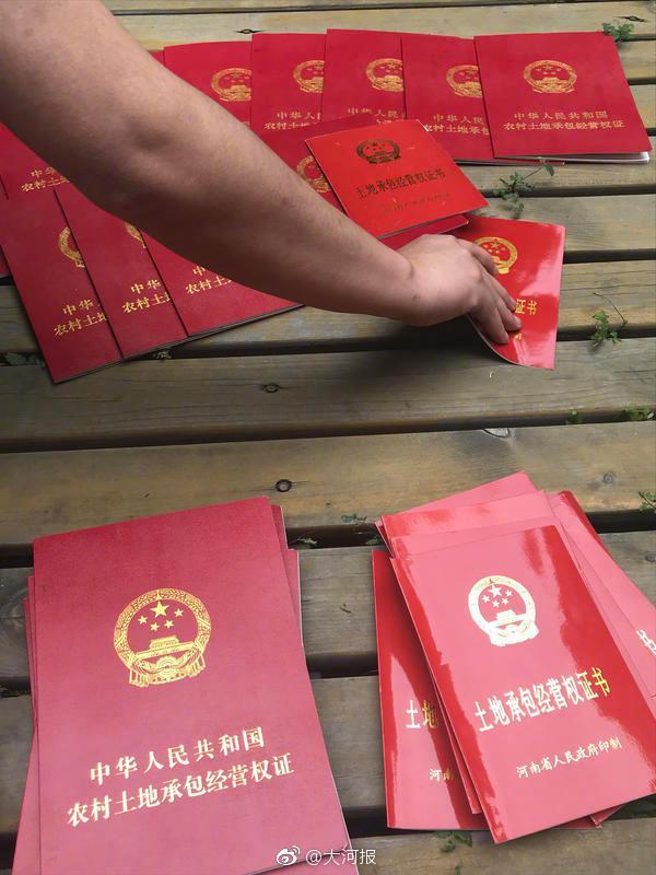 """河南一村霸被称""""皇上""""现被抓 5亿资产警方全缴获"""