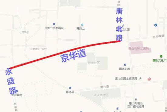 唐山6月7日、8日这些路段将实施交通管制!