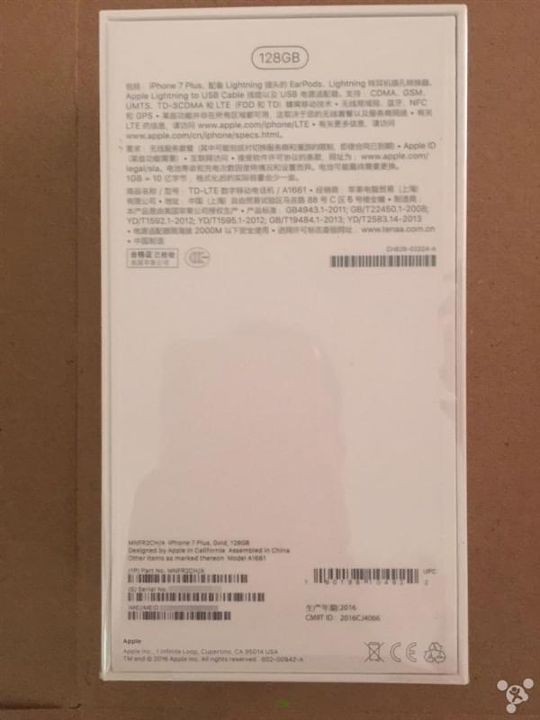 首批iPhone 7到货开箱图:玫瑰金和黑色成为主流的照片 - 4