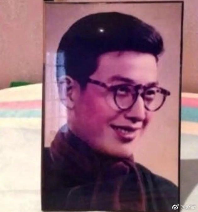 赵薇父亲旧照