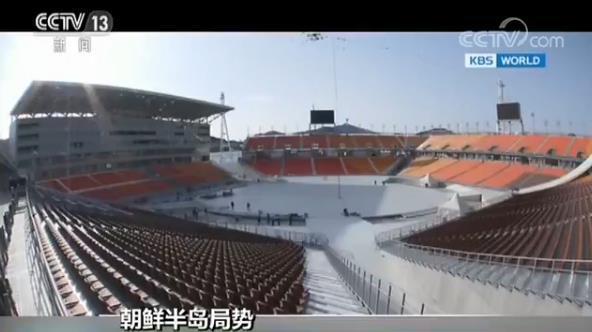 朝鲜冬奥访问团规模已逾400人 拉拉队占一多半