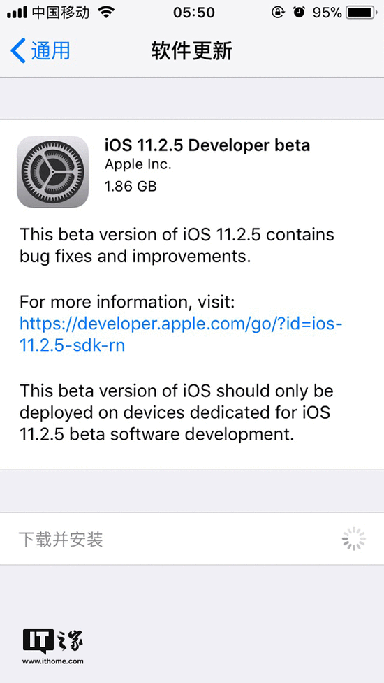 苹果iOS 11.2.5开发者预览版beta 1更新发布