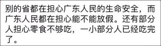 台风山竹过后 广东人穿越丛林去上班