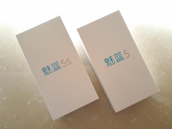 魅蓝5s 上手简评与开箱对比:18W快充已成标配的照片 - 3
