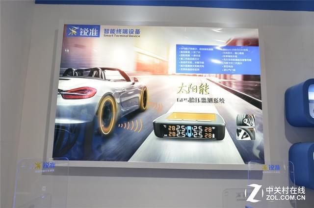 汽车电子新秀 锐准参加杭州汽车用品展