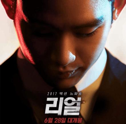 金秀贤新片《REAL》 或将预示韩国电影走向全球