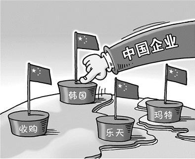 乐天玛特撤出中国 利群吃下72家门店开启全国扩张