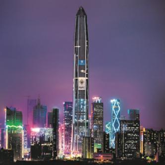 奥的斯助深圳平安金融中心成为全球第四高建筑