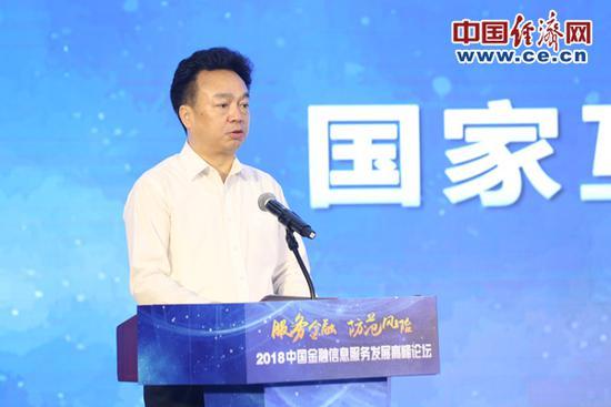 杨小伟:增强防范金融风险责任感、使命感
