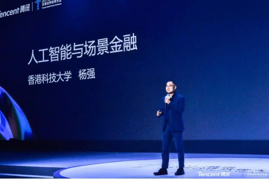 微众银行首次亮相腾讯全球合作伙伴大会 聚焦科技探索与赋能金融
