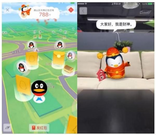 2017春节红包攻略:QQ出剑 支付宝接招的照片 - 4