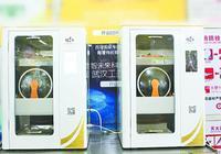 武汉一高校食堂机器人会70多道炒菜 咸淡按需设置