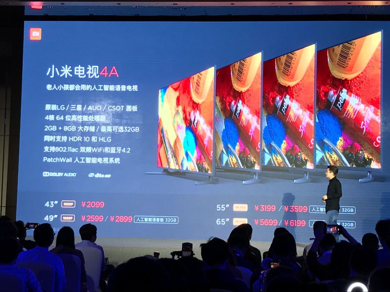 价格屠夫再临:小米电视4A正式发布 最低2099元起的照片 - 15