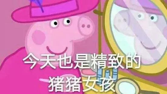 ▲图片来源:小猪佩奇官方微博截图