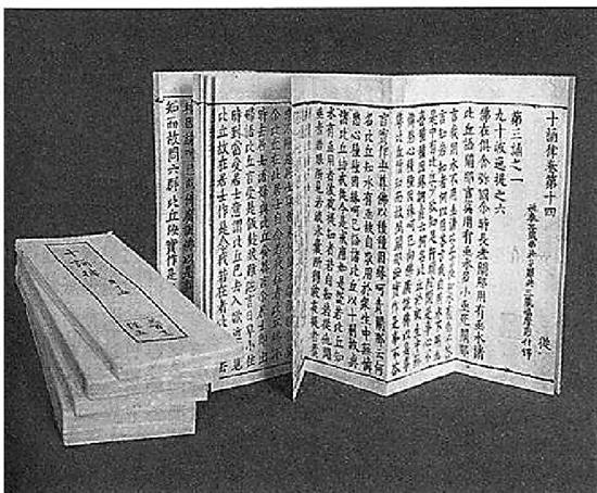 满满的穿越感!浙大版本学要求学生动手装帧古书