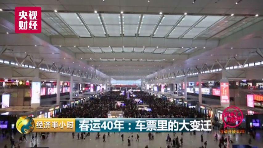 """改革开放40年,春运大军从一票难求到""""互联网+""""出行,2018年春运,铁路部门为了提高进站效率,北京、广州、郑州、长沙、武汉、深圳、上海、西安、太原等火车站,相继开通了""""刷脸""""进站的自助检票设备。 """"刷脸""""进站3到5秒就可以通过一个人。"""