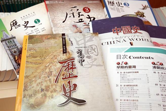 台媒:台湾高中历史课纲架构已定 不再单列中国史