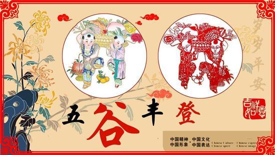 第六届重庆市公益广告大赛平面类获奖作品展播 中国年