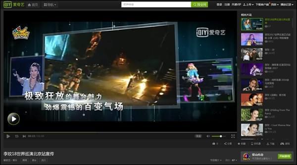 """CoCo李玟世界巡演北京站倒计时,赛菲尔宣传战席卷""""帝都"""""""