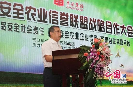 百城政企共建信誉农业联盟 卓达力促绿色农业现代化