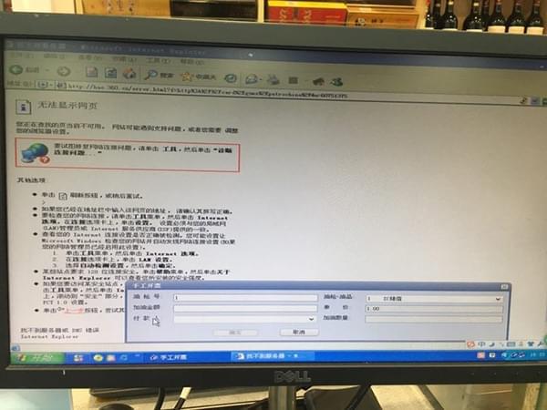 为防范勒索病毒 局地警方接到指令拔掉全部工作网线