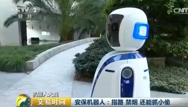 未来我们将会被机器人取代?这些行业小心了的照片 - 1