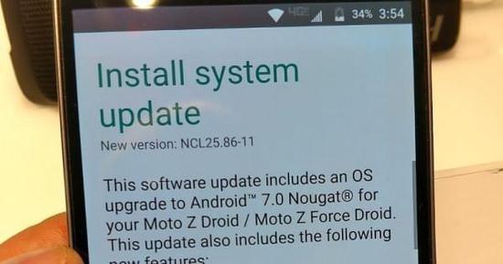 摩托罗拉旗下部分智能手机开始升级Android 7.0