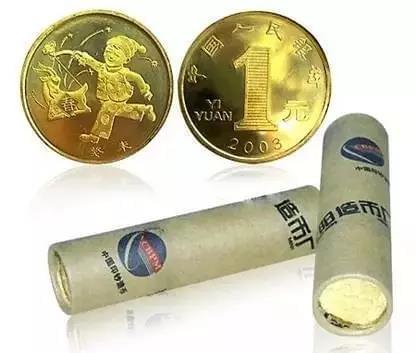 有人投100万缩水只剩50万 你手里有这种钱币吗?