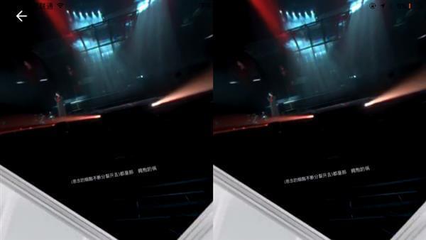 30元看王菲演唱会VR直播:天后 为什么我看不清你的脸?
