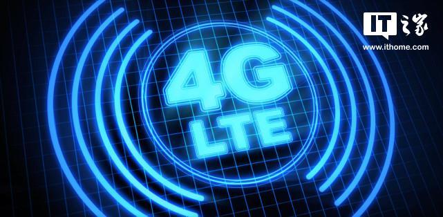 美研究人员发现4G网络多个新漏洞:群发假消息