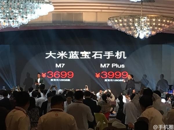 大米手机发布 蓝宝石2.5D屏/无线充电的照片 - 5